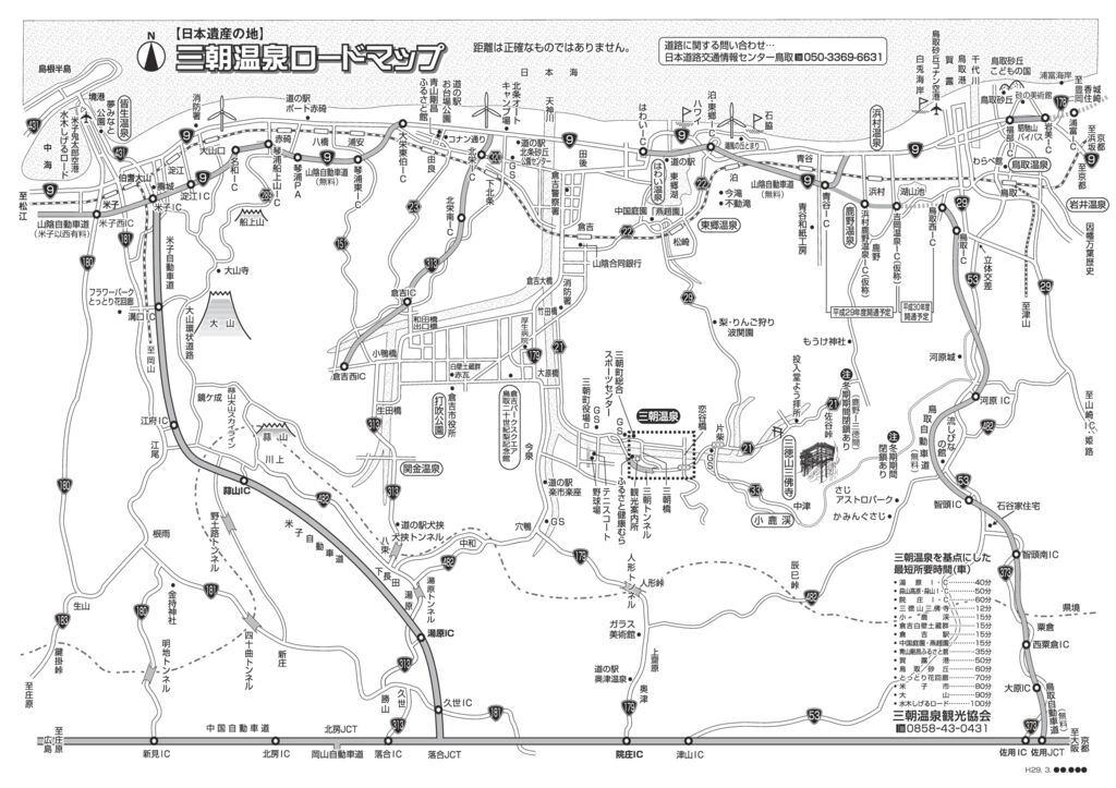 roadmapのサムネイル